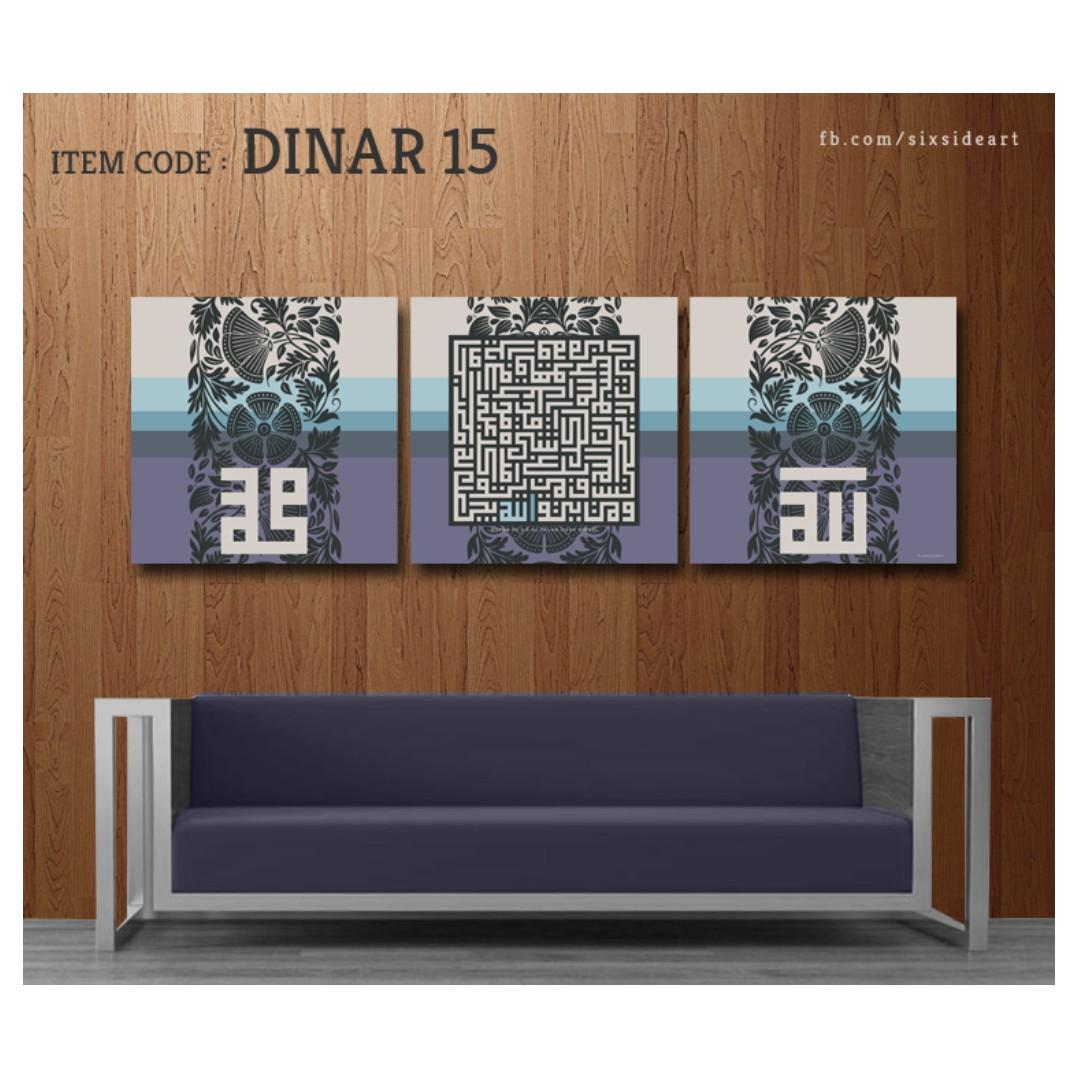 Kufi Art Wooden Poster Frame Islamic Wall Decor, Home & Furniture ...