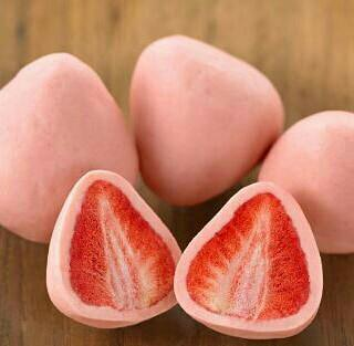 [PO Japan Ready 15 Sept] MUJI Chocolate Coated Strawberry