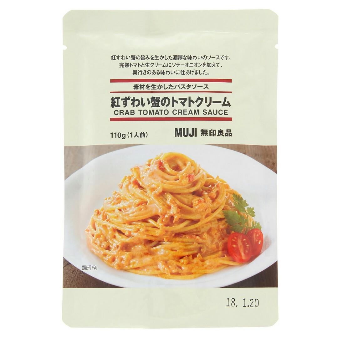 [PO Japan Ready 15 Sept] MUJI Sauce & Pasta