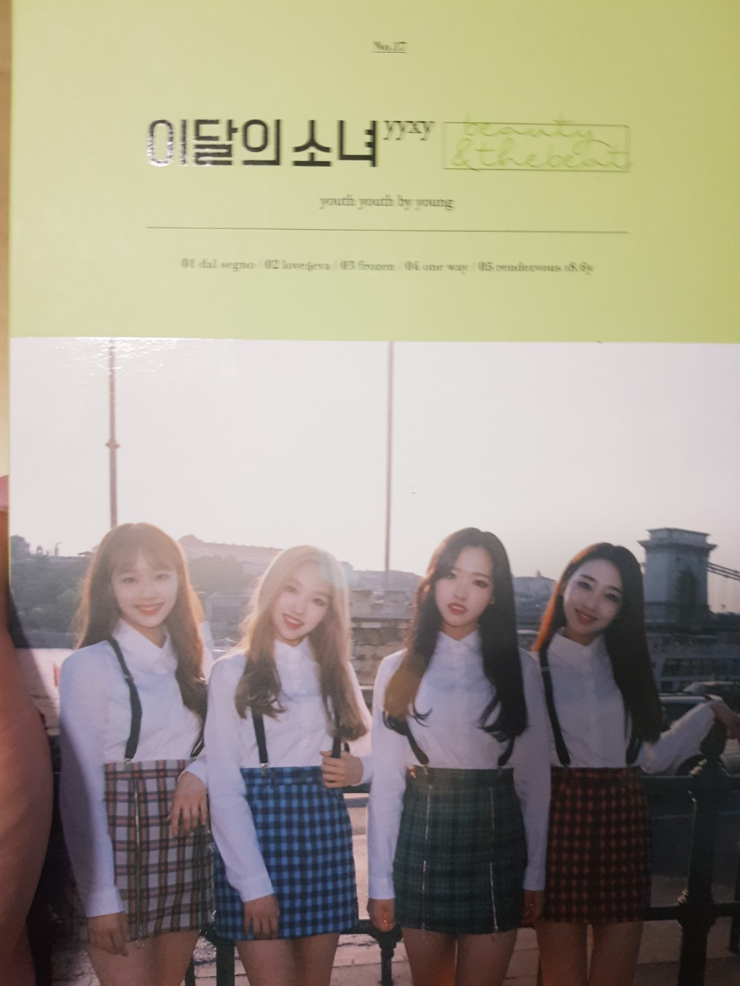 WTS Loona YYXY Limited Album
