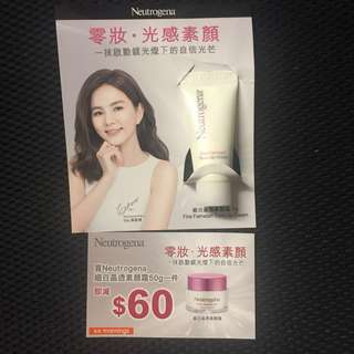 Olay素顏霜& $60coupon