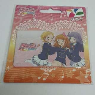 預購台灣 偶像學園悠遊卡 约8月22日到貨