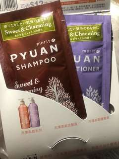 PYUAN sweet and charming set shapoo and conditioner set