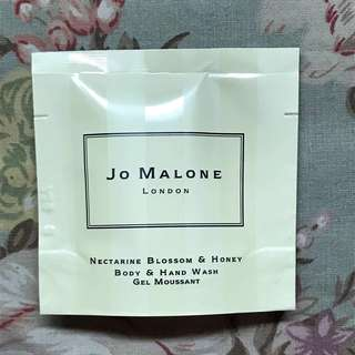 ❤️ REPRICED Jo Malone lotion and handwash