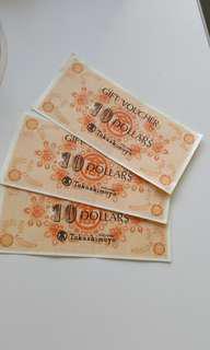 Takashimaya Vouchers for exchange 1-for-1