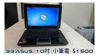 Asus 10吋 小筆電