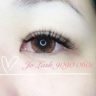 Eyelash Punggol