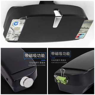 Car Sunglasses Storage Box Spectacle box with Petrol Card Slots & Magnetic For Coin/Clips feature CHR