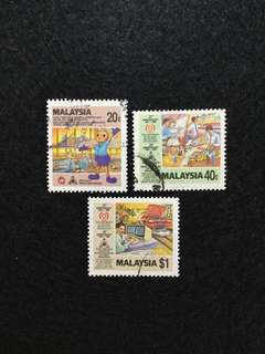 1986 25th Anniversary Of Asian Productivity Organisation  (ISC Catalogued At RM5.60) 3 Values Used Set