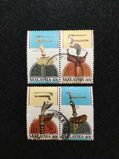 1984 Traditional Malay Weapons 4V Used Set