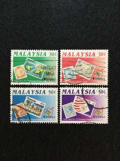 1992 125th Anniversary of Malaysia Stamps 4V Used Set