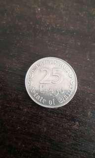 25 dirhams state of qatar coin