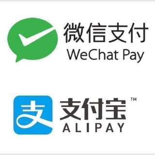 大陸微信錢包WeChat Pay / 淘寶支付寶Ali Pay 充值代付