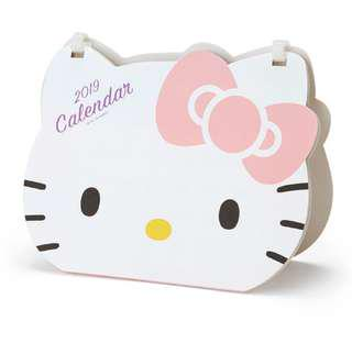 🎉PROMO ends 19/8!🎉🔴31% OFF ($15.90)➡️ FOLLOWERS ONLY!🔴🚫Non Followers Buy at $15.90🚫🌻AUTHENTIC BRAND NEW🌻💖SANRIO ORIGINAL Hello Kitty 3D Die-Cut Monthly Ring Desktop Organiser Planner💋No pet No smoker Clean Hse💋