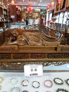 綠檀臥佛 特价280O元