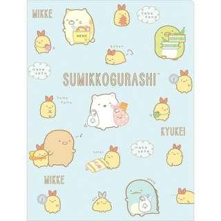 Sumikko Gurashi 角落生物 A4 多層File