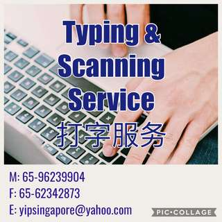 🚚 Scanning+Typing Service | Scan & Organise Document Service | Typing Service for Teaching & Research Notes, Contracts, Agreements and etc. | Office Service | 华文【简体】打字服务