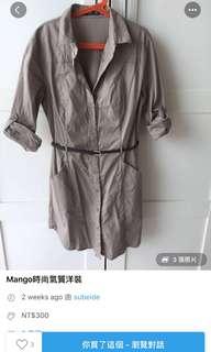🚚 Mango 洋裝
