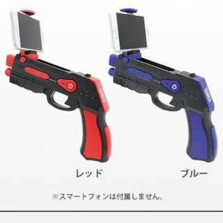 """(清屋平賣*包郵)AR Shooting Gun """" 2枝 """""""