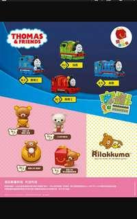 MacDonald toys