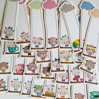 Bear Swing Kraft Bookmark