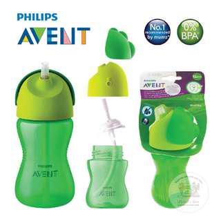Philips Avent Straw Cup 300ml / 10oz - Dinosaur (Green)