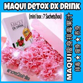 MAQUI DETOX DRINK - (mini box)