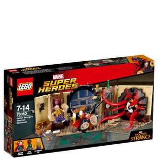Leeogel Lego 76060 Marvel Super Heroes Doctor Strange's Sanctum Sanctorum - New In Sealed Box