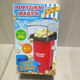 (清屋平賣*包郵)Popcorn Maker 家用爆谷機