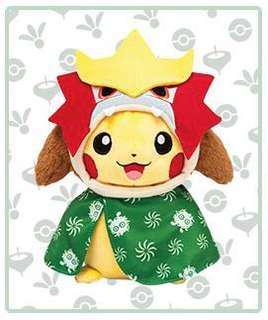 Entei Pikachu