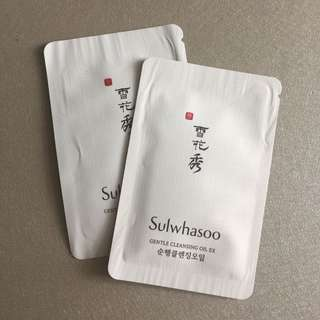 雪花秀 sulwhasoo gentle cleansing oil ex
