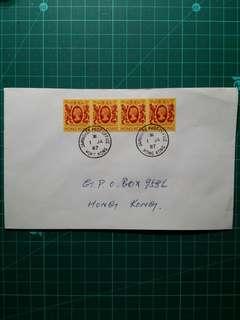 [罕有]1986-87 童軍鑽禧大露營 臨時郵局1月1日封