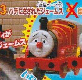 Plarail Thomas ~紅色機關車篇~: 3號 紅鼻子 James(無動力) (1個)