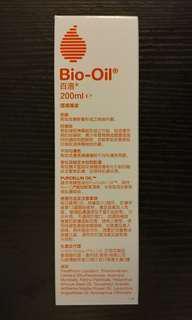 購自萬寧 Bio-Oil bio oil 百洛 200ml 全新未開 減退妊娠紋