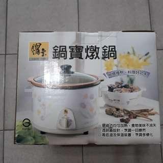 全新鍋寶燉鍋5公升(台灣製)