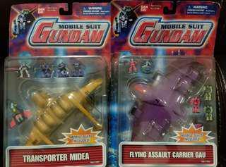 絕版聯邦自護運輸機 Gundam Zeon
