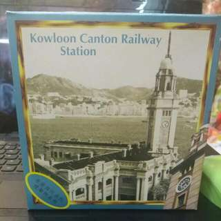Kowloon Canton Railway Station 九廣鐵路火車站錢罌一個連盒