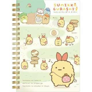 Sumikko Gurashi 角落生物 炸蝦 B6 單行本/筆記簿