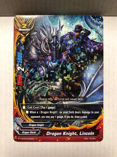 Buddyfight Hbt02 rare card