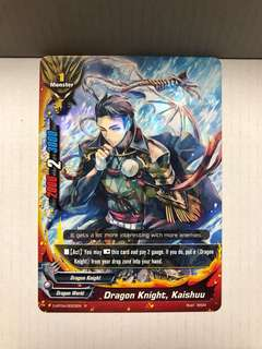 Buddyfight Dbt04 rare card