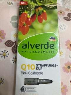 德國 Alverde Q19 serum