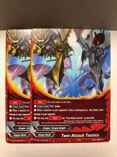 Buddyfight Bt01 uncommon cards