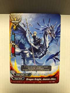 Buddyfight Bt01 uncommon card
