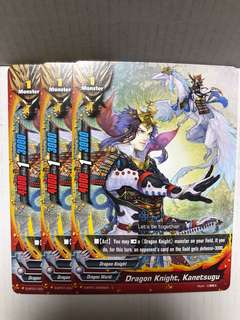 Buddyfight Dbt01 common cards