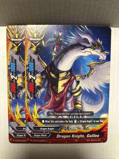 Buddyfight Hbt03 common cards