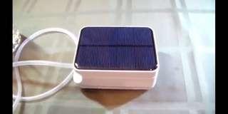 iWant2BUY — Solar Air Pump