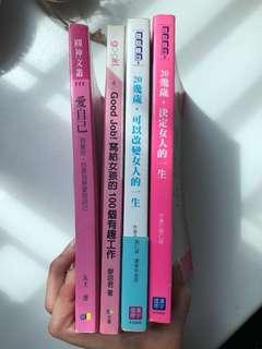 4x Self help book in Mandarin/Chinese