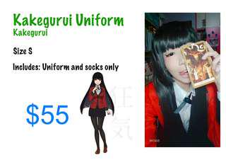 Kakegurui uniform