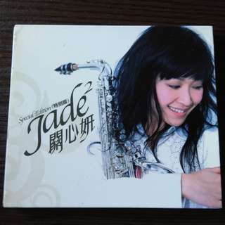 關心妍 CD+MV - (Jade)^2