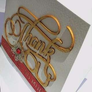 Wood Veneer Thank You Card (Teacher's Day)